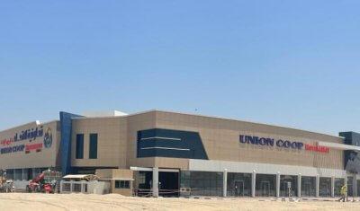 تعاونية الاتحاد تفتتح مركز البرشاء جنوب  خلال الشهر الجاري بعد إنجازه بنسبة 100%